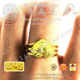 http://v1.igetweb.com/www/leenumhuad/catalog/e_1116130.jpg