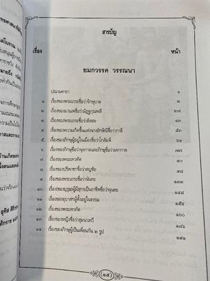 https://v1.igetweb.com/www/triluk/catalog/e_1637232.jpg