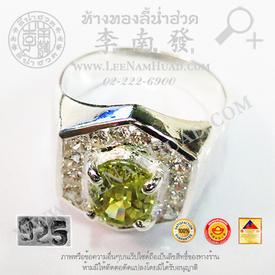https://v1.igetweb.com/www/leenumhuad/catalog/p_1024873.jpg