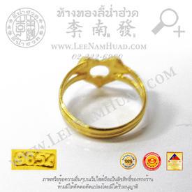 http://www.igetweb.com/www/leenumhuad/catalog/e_1486809.jpg