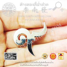http://v1.igetweb.com/www/leenumhuad/catalog/e_1403359.jpg