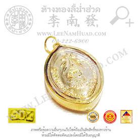 https://v1.igetweb.com/www/leenumhuad/catalog/e_1075542.jpg
