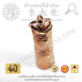 https://v1.igetweb.com/www/leenumhuad/catalog/e_1116514.jpg