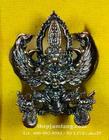 พญาครุฑ มหาจักรพรรดิ์ เปิดโลก รุ่น จอมราชันย์ ครูบาแบ่ง วัดโตนด นครราชสีมา เนื้อเงินประกายพฤกษ์