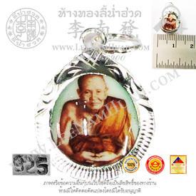 https://v1.igetweb.com/www/leenumhuad/catalog/e_957185.jpg