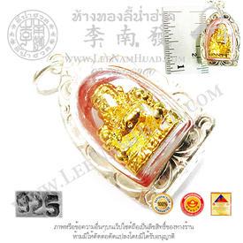 https://v1.igetweb.com/www/leenumhuad/catalog/p_1339231.jpg