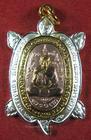 เหรียญเต่าหลวงปู่หลิว(3) วัดไร่แตงทอง พิมพ์หลวงปู่หลิว รุ่นปลดหนี้ ปี 2540