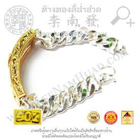 https://v1.igetweb.com/www/leenumhuad/catalog/e_1453859.jpg