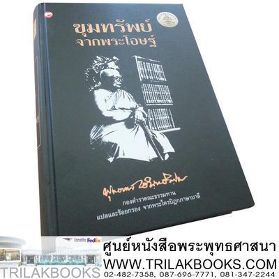 http://v1.igetweb.com/www/triluk/catalog/p_865683.jpg