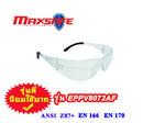 แว่นตานิรภัยเลนส์ใสกันฝ้า  EPPV8072AF
