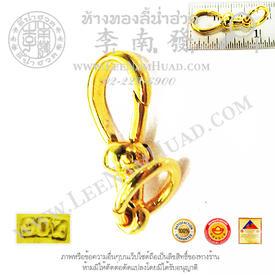 https://v1.igetweb.com/www/leenumhuad/catalog/p_1272001.jpg