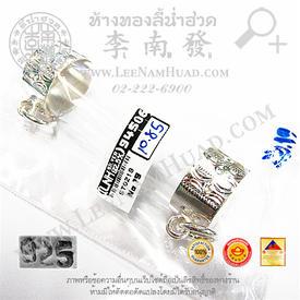 https://v1.igetweb.com/www/leenumhuad/catalog/p_1440590.jpg