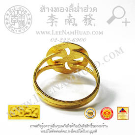 https://v1.igetweb.com/www/leenumhuad/catalog/e_1395345.jpg