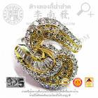 SR159 แหวนพลอยล้อมชุปทอง,ทองคำขาว(น้ำหนักโดยประมาณ6.8กรัม) (เงิน 92.5%)