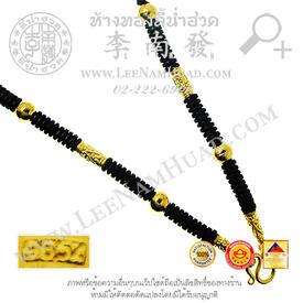 http://v1.igetweb.com/www/leenumhuad/catalog/e_1044850.jpg