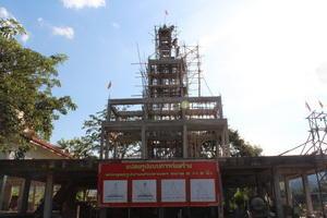 โครงสร้างพระประธาน137