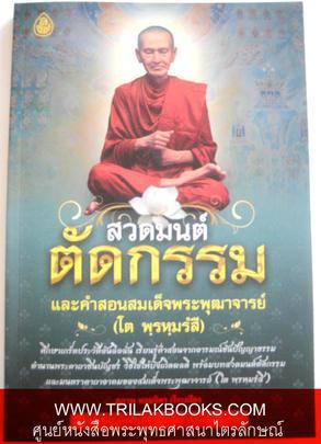 http://v1.igetweb.com/www/triluk/catalog/p_577653.jpg