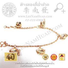 https://v1.igetweb.com/www/leenumhuad/catalog/e_1113337.jpg