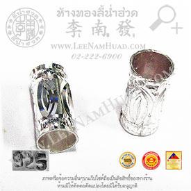 https://v1.igetweb.com/www/leenumhuad/catalog/p_1444544.jpg