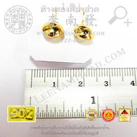 http://v1.igetweb.com/www/leenumhuad/catalog/e_1004188.jpg
