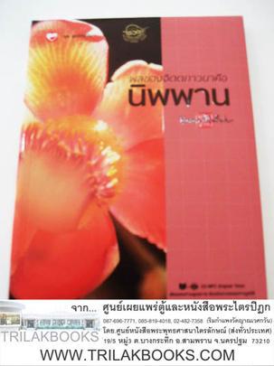 https://v1.igetweb.com/www/triluk/catalog/p_1024587.jpg