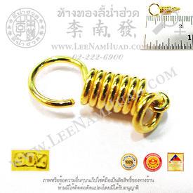 https://v1.igetweb.com/www/leenumhuad/catalog/e_1112887.jpg