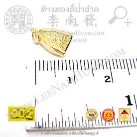 https://v1.igetweb.com/www/leenumhuad/catalog/e_1071539.jpg