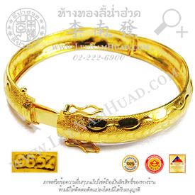 https://v1.igetweb.com/www/leenumhuad/catalog/p_1330124.jpg