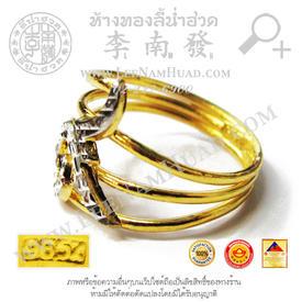 https://v1.igetweb.com/www/leenumhuad/catalog/e_1411216.jpg
