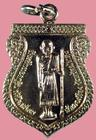 เหรียญที่ระลึกทอดกฐิน วัดโคกเนียน จ.พัทลุง ปี๔๑