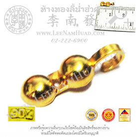 https://v1.igetweb.com/www/leenumhuad/catalog/e_1032270.jpg
