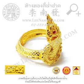 https://v1.igetweb.com/www/leenumhuad/catalog/e_1454698.jpg