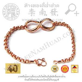 https://v1.igetweb.com/www/leenumhuad/catalog/p_1934938.jpg