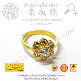 https://v1.igetweb.com/www/leenumhuad/catalog/p_2000951.jpg