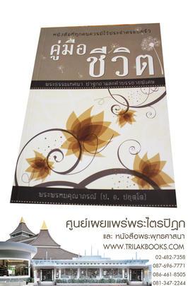 http://www.igetweb.com/www/triluk/catalog/p_1336030.jpg