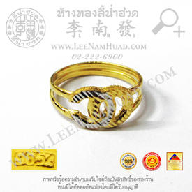 https://v1.igetweb.com/www/leenumhuad/catalog/p_1953806.jpg