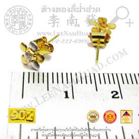 https://v1.igetweb.com/www/leenumhuad/catalog/e_1135057.jpg