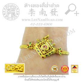 https://v1.igetweb.com/www/leenumhuad/catalog/e_1112497.jpg
