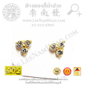 https://v1.igetweb.com/www/leenumhuad/catalog/p_1458863.jpg