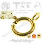 สปริงกลมทอง(ขนาด6มิล) (น้ำหนักโดยประมาณ0.13g) (ทอง 18k)