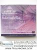 CD-MP3-มรดกธรรมชุดที่๕๐-สันติภาพแห่งชีวิต-หลวงพ่อพุทธทาส-ราคา79บาท