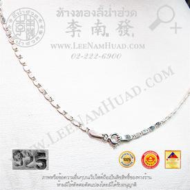 https://v1.igetweb.com/www/leenumhuad/catalog/p_1468298.jpg
