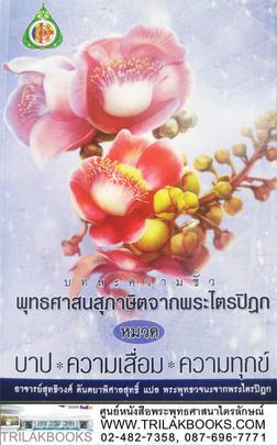 http://www.igetweb.com/www/triluk/catalog/p_743710.jpg