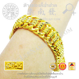 http://v1.igetweb.com/www/leenumhuad/catalog/e_1084791.jpg