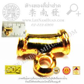 https://v1.igetweb.com/www/leenumhuad/catalog/e_1032935.jpg