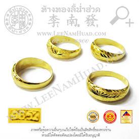 https://v1.igetweb.com/www/leenumhuad/catalog/e_1548052.jpg