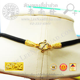 https://v1.igetweb.com/www/leenumhuad/catalog/e_1401905.jpg