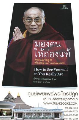 http://v1.igetweb.com/www/triluk/catalog/p_1332173.jpg