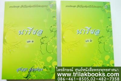 https://v1.igetweb.com/www/triluk/catalog/p_381536.jpg