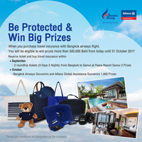 �Be Protected and Win BIG Prizes�